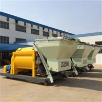 Twin Shaft Concrete Mixer JS1500